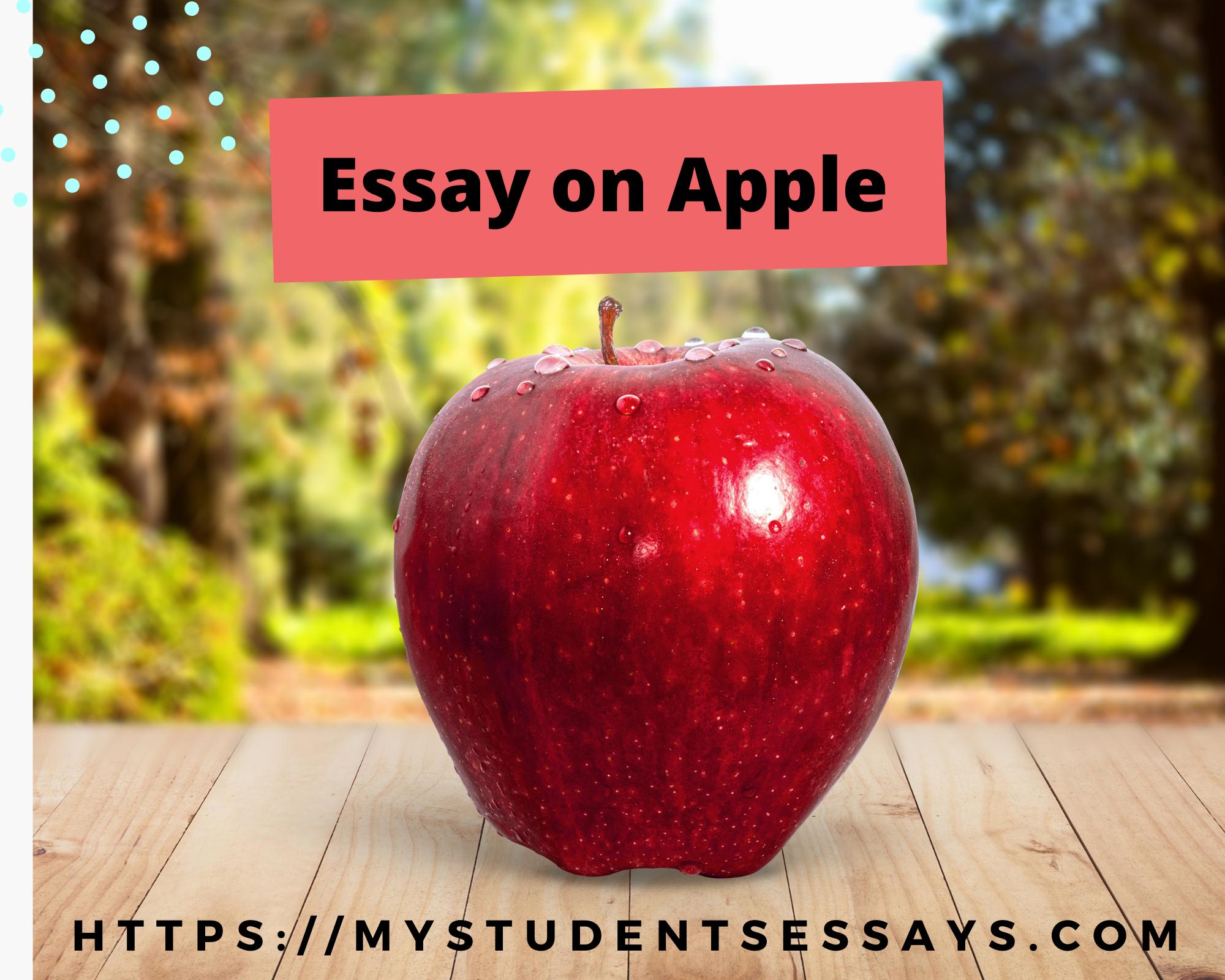 Essay on Apple