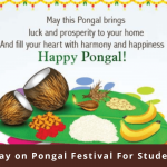Essay on Pongal Festival | 10 Lines & More Sentences Essay For Students